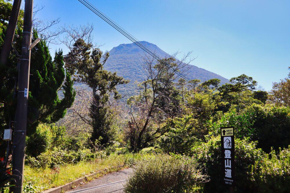 開聞岳登山入り口