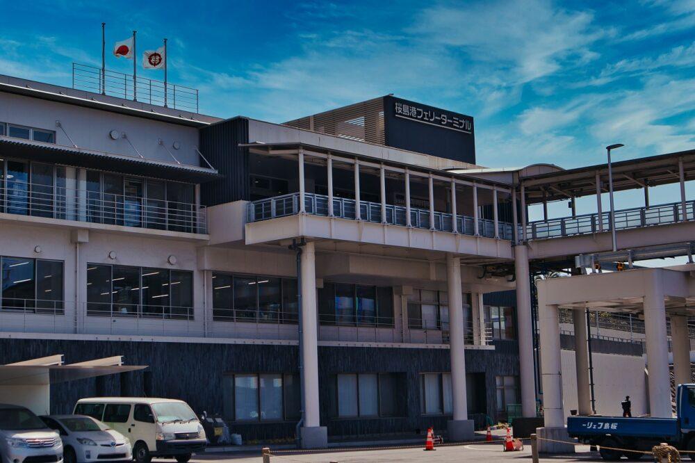 桜島港にあるフェリーターミナル