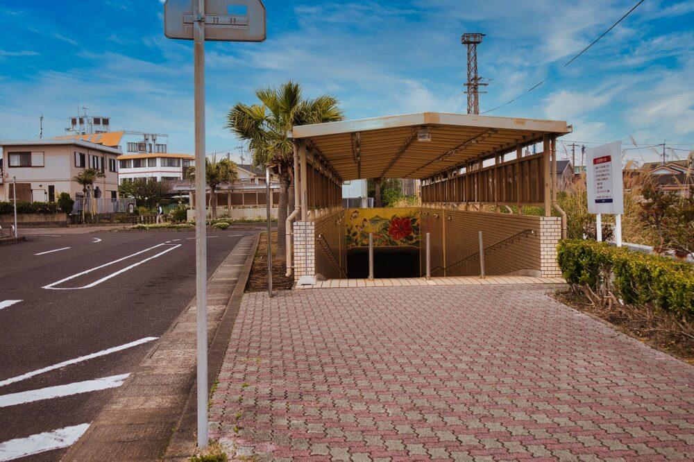 指宿駅の地下道入り口