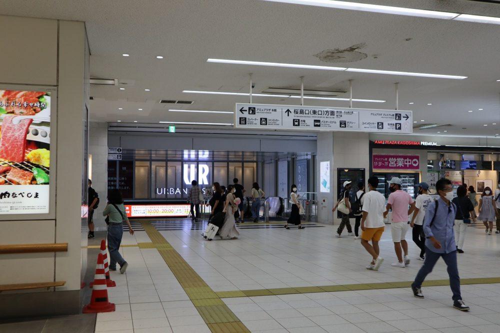 鹿児島中央駅東側出口