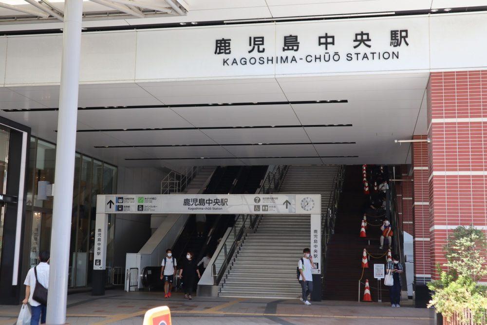 桜島口(東口)出口