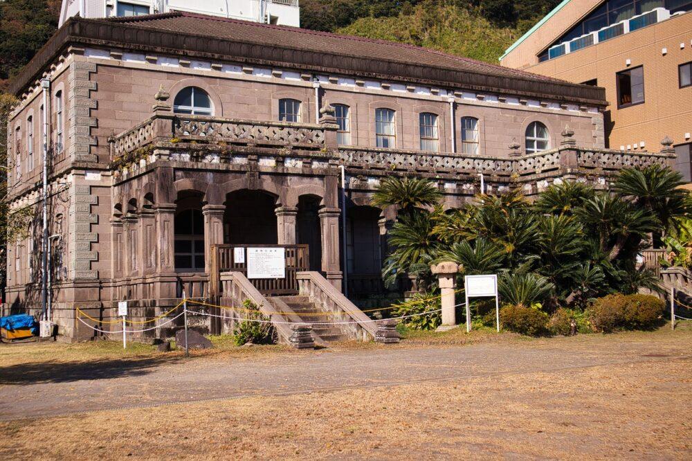 県立考古資料館
