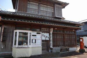 ホタル館(富家食堂)