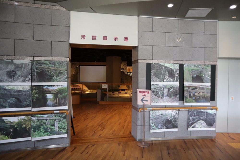 石橋記念館常設展示