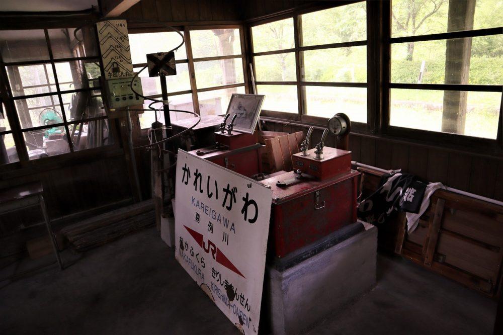 嘉例川駅旧設備
