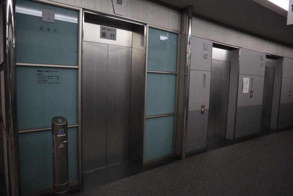 18階直行エレベーター