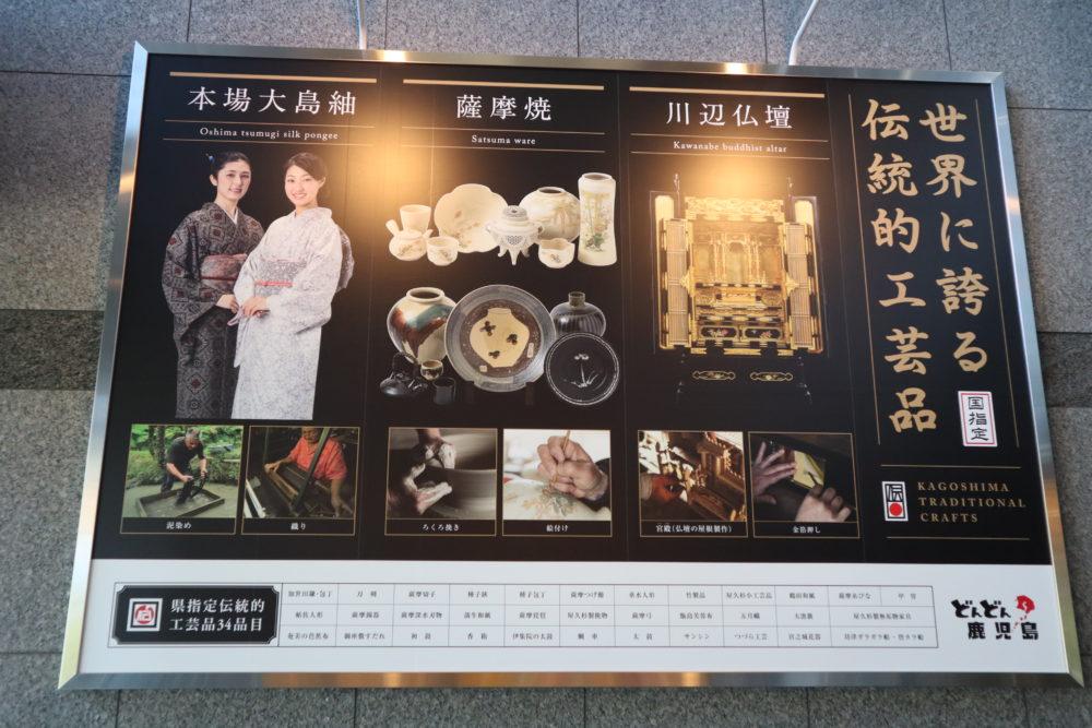 県庁入り口の看板