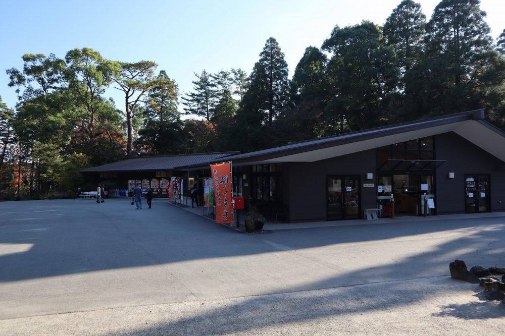 霧島神宮の休息所