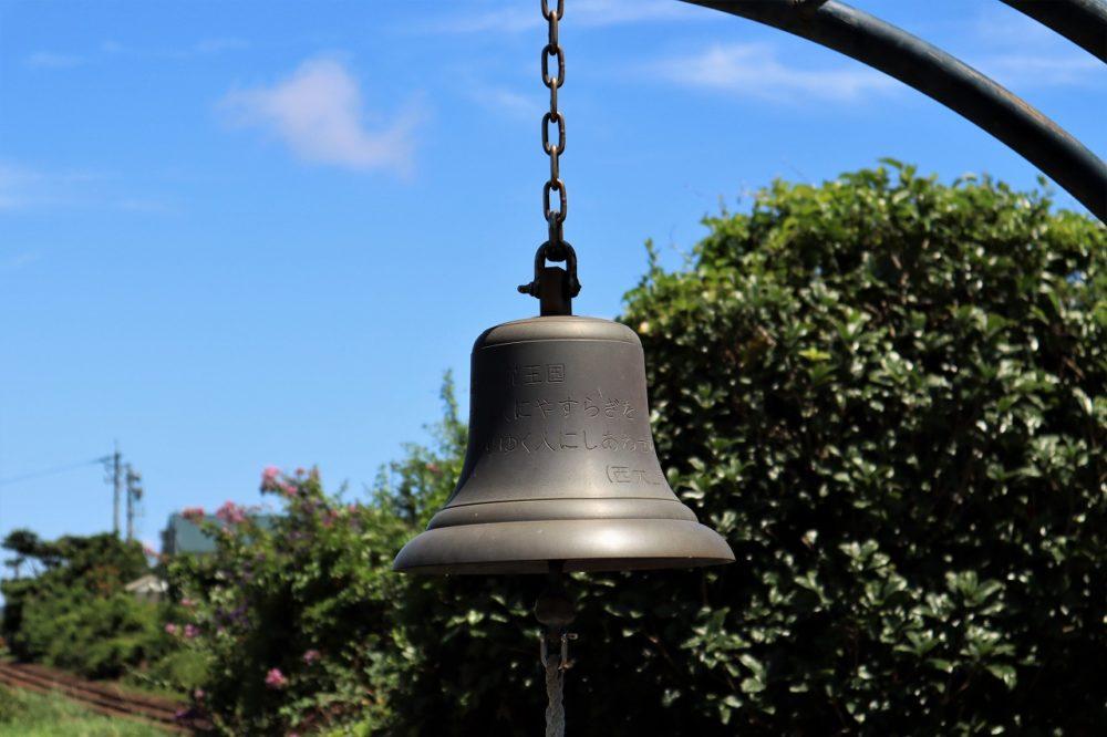 西大山駅の鐘