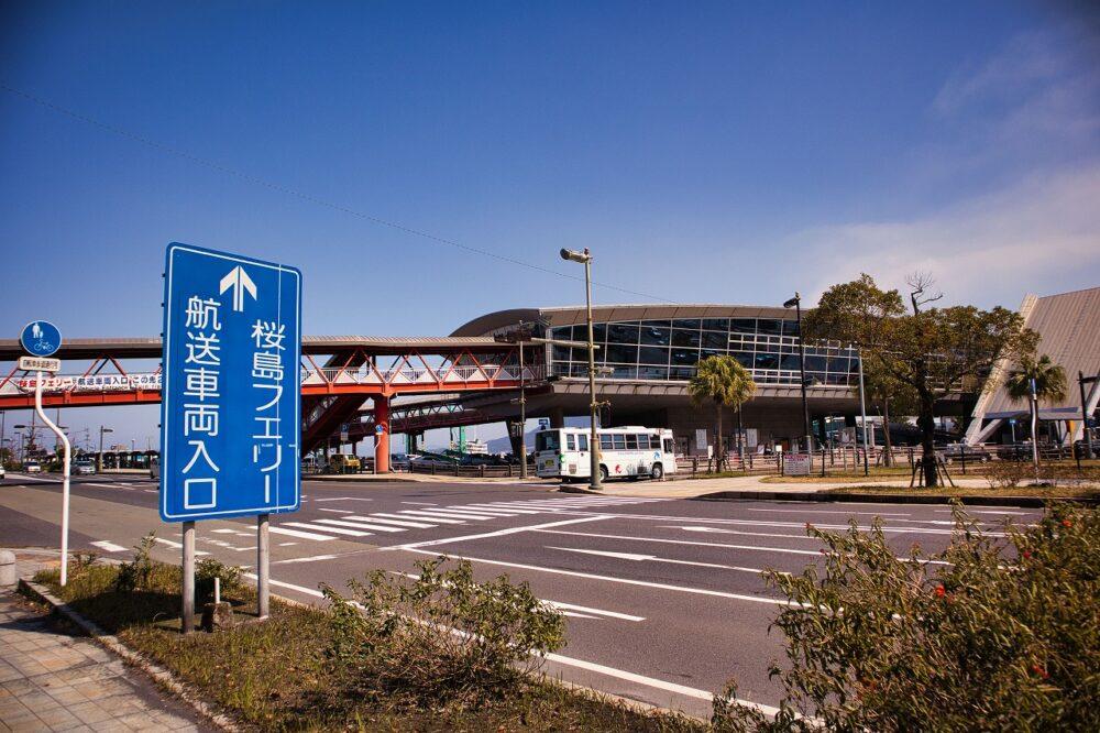 桜島フェリーターミナル(鹿児島市側)