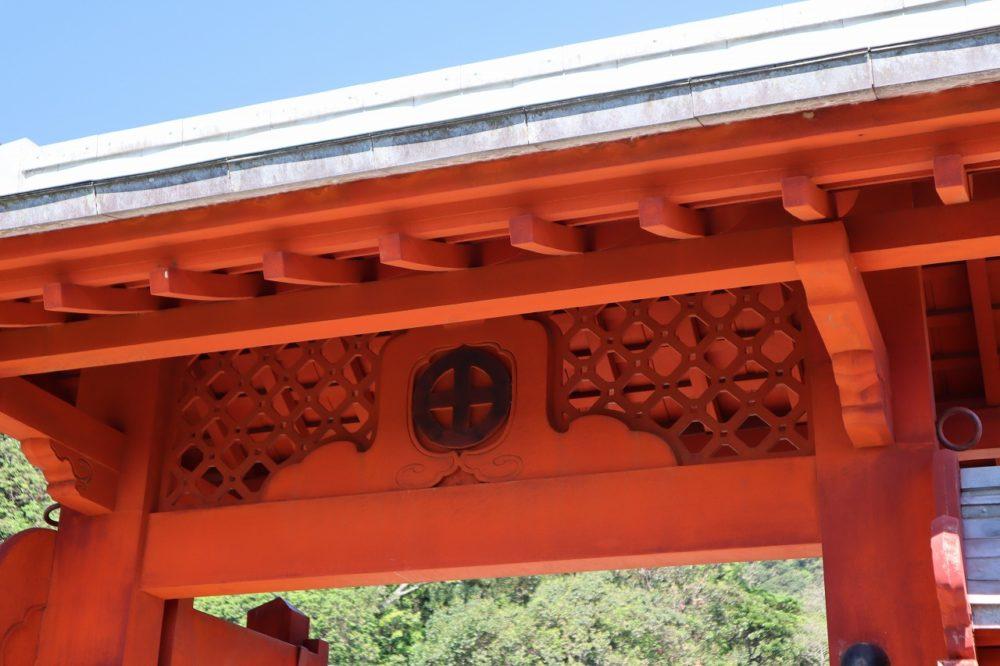 仙巌園錫門