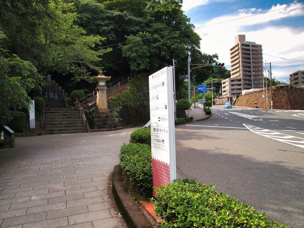 薩摩義士碑と遊歩道への階段