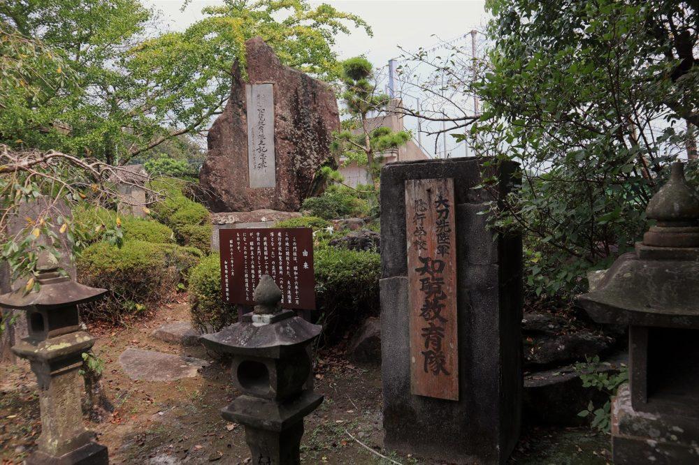 知覧特攻平和会館石碑