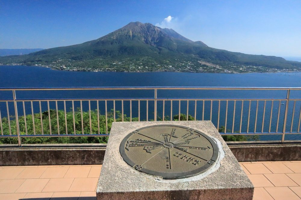 海岸展望台からの桜島